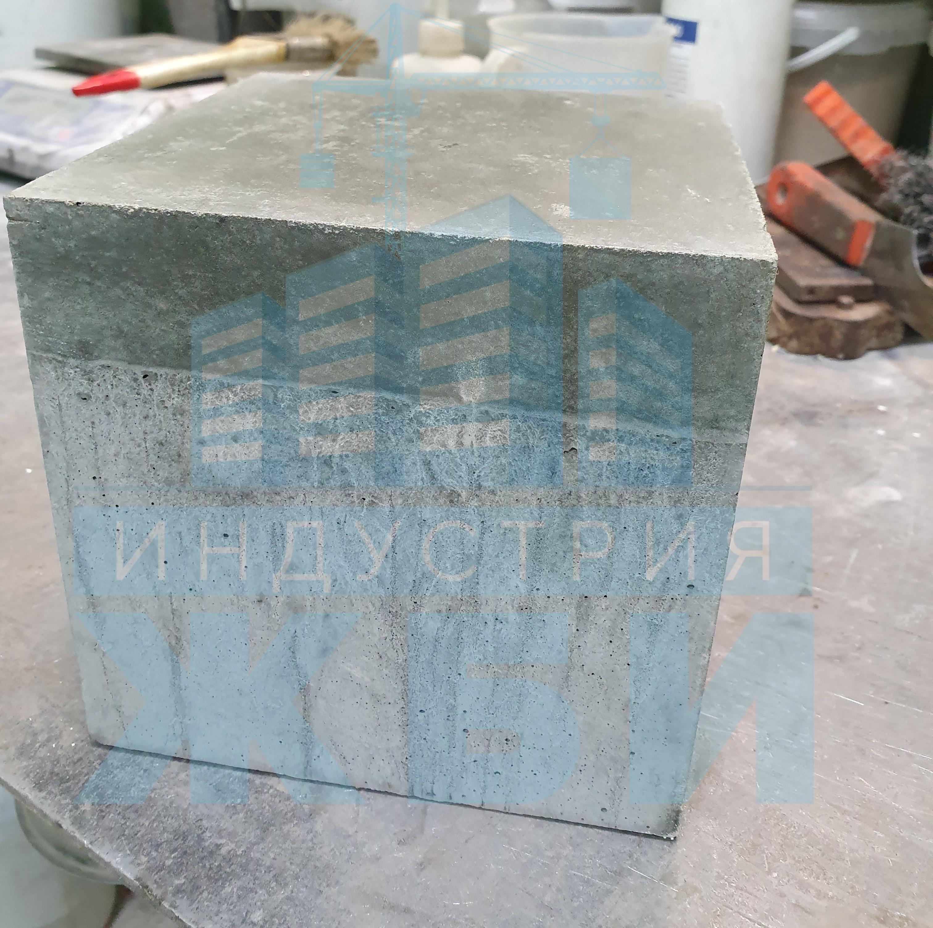Изделия из жаропрочного бетона купить купить готовый цементный раствор в мешках